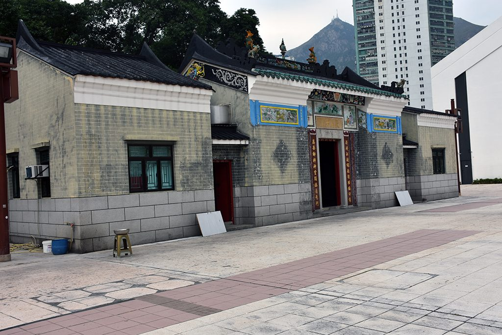 Temple Hong Kong