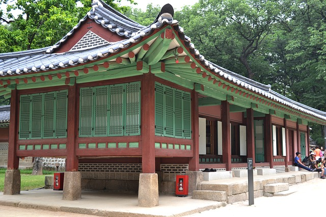 Jongmyo Shrine Seoul South Korea