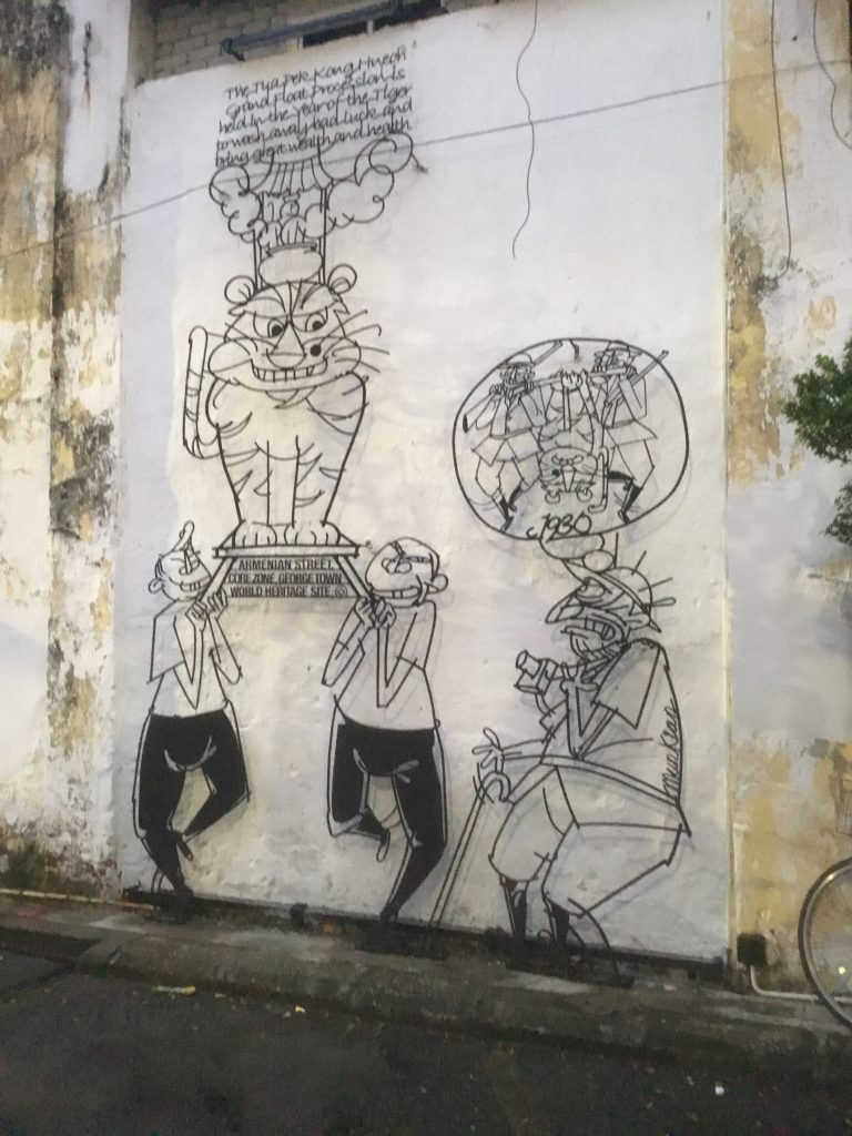 Armenian Street Art