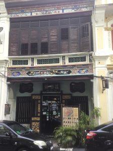 Dr Sun Yat Sen Museum Georgetown Penang